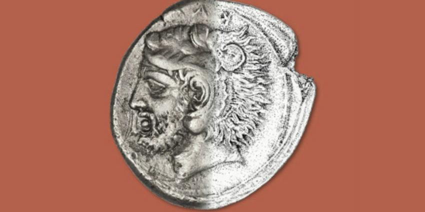 Ηρακλής, ήρως διαχρονικός και αιώνιος| Έκθεση στο Νομισματικό Μουσείο