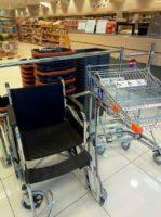 , Τα super market Σκλαβενίτης βάζουν ειδικά καρότσια για ΑΜΕΑ για να κάνουν εύκολα τις αγορές τους
