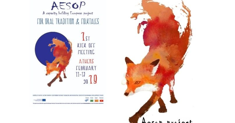 , Aesop Project στο θέατρο Αερόπλοιο