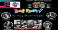 Let's Party στην Λάρισα από το Steki Radio