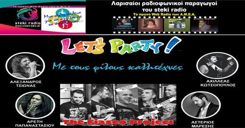 , Let's Party στην Λάρισα από το Steki Radio