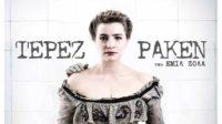«Τερέζ Ρακέν» του Εμίλ Ζολά από 14 Φεβρουαρίου 2019 στο Θέατρο «Ροές»