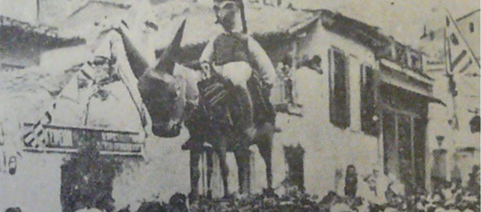 , Το καρναβάλι στην παλιά Αθήνα