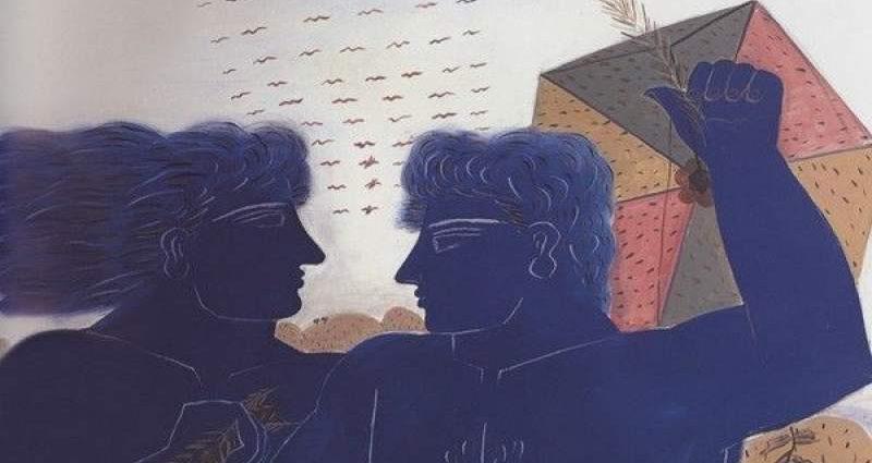 , «Χαρούμενοι χαρταετοί» στην ελληνική πεζογραφία