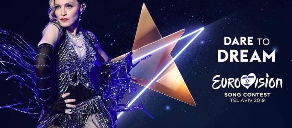 , Η Madonna πάει… Eurovision!