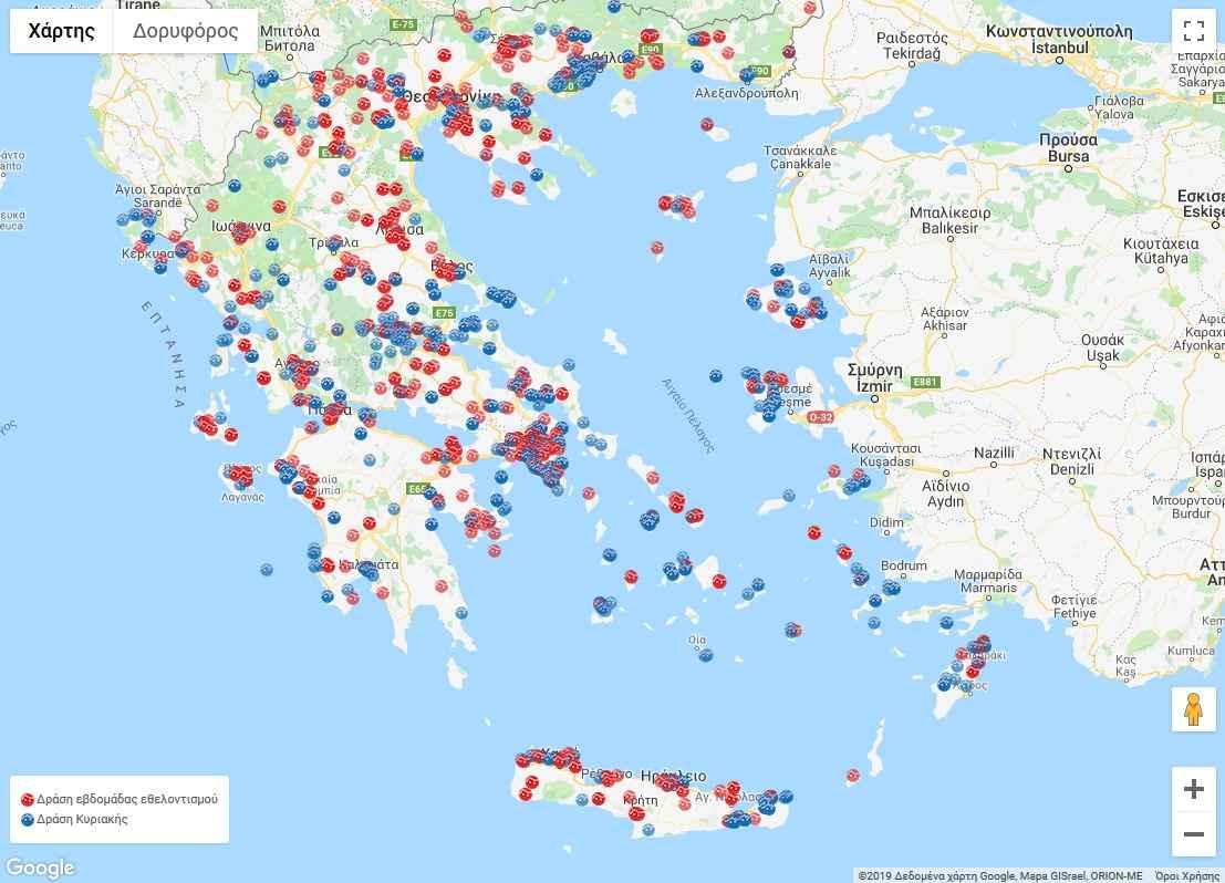 , Let's do it Greece: Γίνε η αλλαγή που περιμένεις!