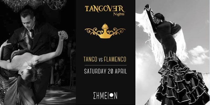 , «Tango VS Flamengo Show-MILONGA» από το Tango Acropolis Festival