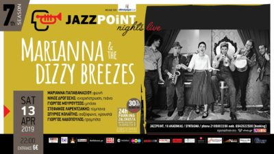 ", ""Marianna & The Dizzy Breezes"""