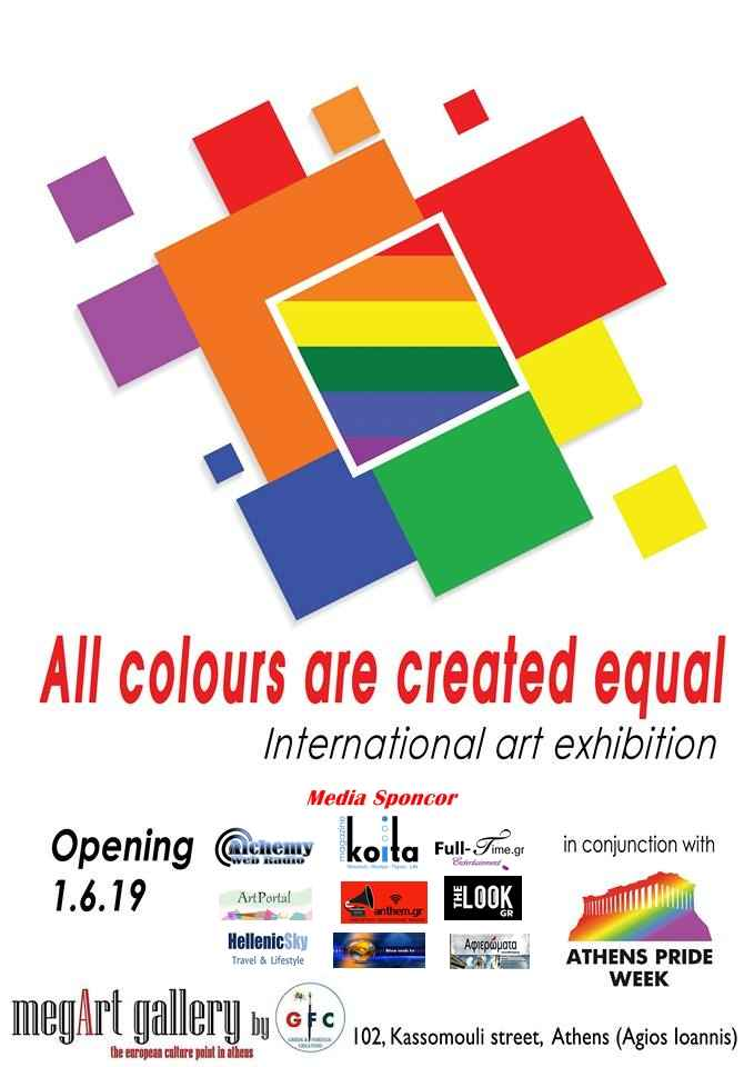 , Έκθεση Τέχνης «All Colours Are Created Equal» στην MegArt Gallery