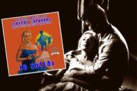 """, """"Το Ταξίδι"""": Μια ταινία σαν…λογοτεχνικό αριστούργημα!!!"""