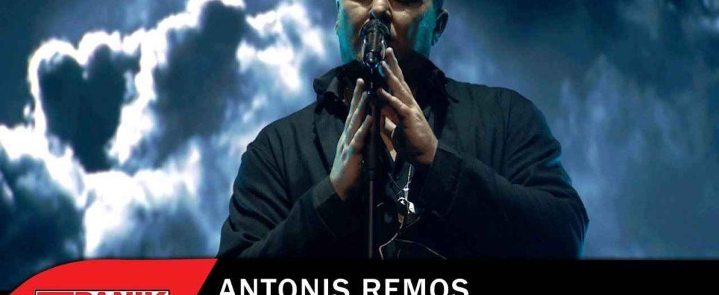 , «Η Ζωή Αλλιώς» Νέο τραγούδι και Music Video από τον Αντώνη Ρέμο