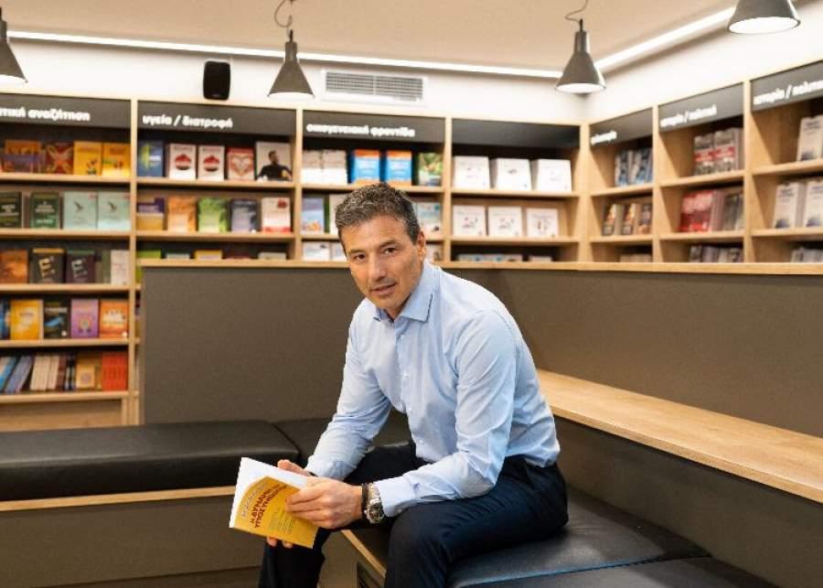 , Νέος χώρος Διόπτρα Books & Life!