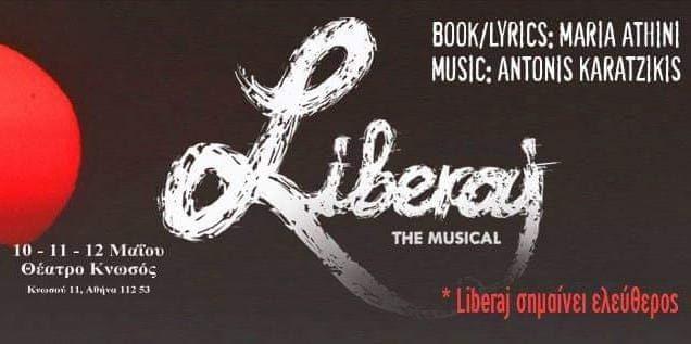 Μιούζικαλ Liberaj (Λίμπεραϊ) στο θέατρο Κνωσός