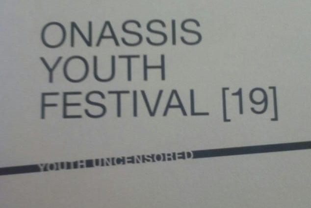 , Onassis Youth Festival [19] Youth Uncensored | Το Λύκειο Μαραθώνα στην σκηνή της Στέγης Ιδρύματος Ωνάση!!!