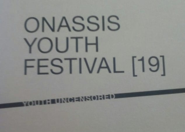 Onassis Youth Festival [19] Youth Uncensored   Το Λύκειο Μαραθώνα στην σκηνή της Στέγης Ιδρύματος Ωνάση!!!