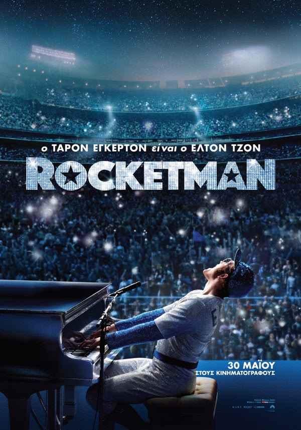, Rocketman | Μια ταινία για τη γέννηση μιας επικής μουσικής οδύσσειας | 30 Μαΐου στους κινηματογράφους από την Odeon