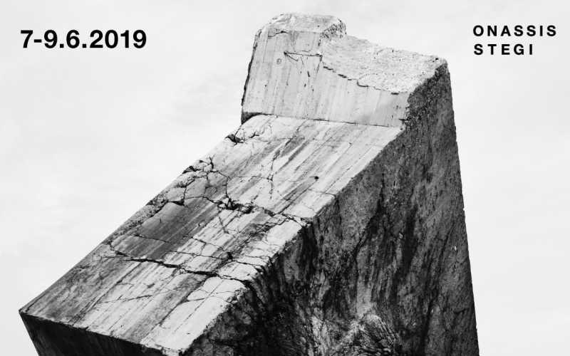 Μουσική Εντός & Εκτός Στέγης | Tectonics Athens 2019 | 7 – 9 Μαΐου 2019