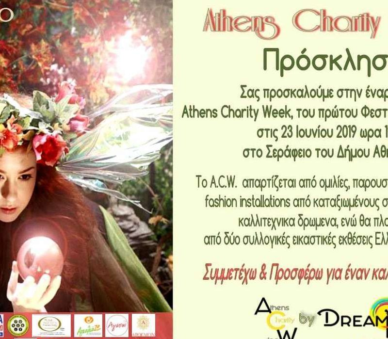 1st Athens Charity Week by Dreamteam