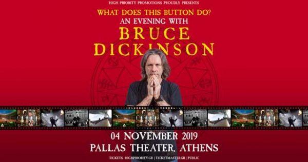 , Μια βραδιά με τον Bruce Dickinson στην Αθήνα