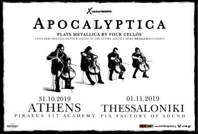 , APOCALYPTICA : Έρχονται σε Αθήνα και Θεσσαλονίκη