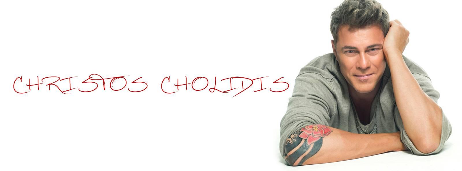 Χρήστος Χολίδης: Ανακοίνωσε τον ερχομό του νέου του album
