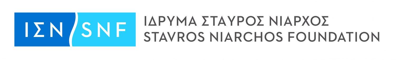, Γιάννης Ψυχοπαίδης : ΠΟΙΗΤΙΚΑ- Η ζωγραφική συναντάει την ποίηση | Ίδρυμα Σταύρος Νιάρχος