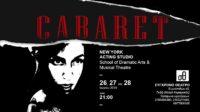 , Ο Σίλας Σεραφείμ παρουσιάζει στο Θέατρο Χυτήριο από 11 Οκτωβρίου, το Dirty Comedy Nights