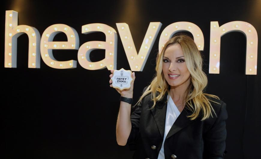 Στη Heaven Music υπέγραψε το νέο δισκογραφικό της συμβόλαιο η Πέγκυ Ζήνα!