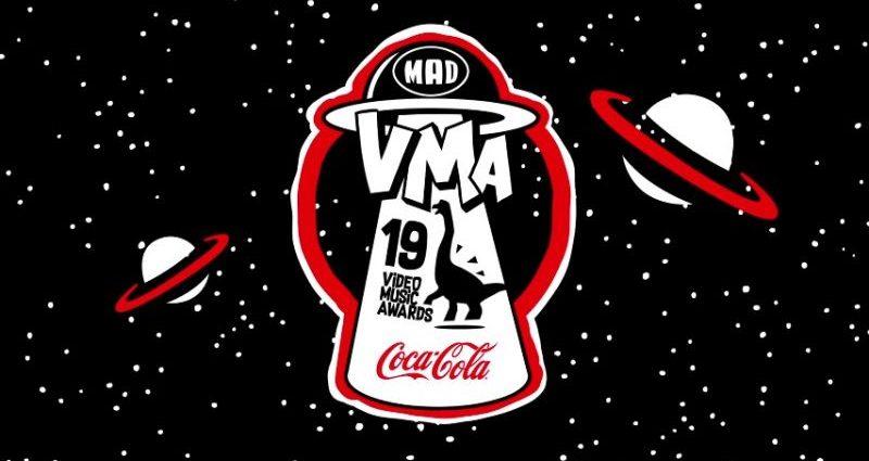 , Αγαπημένοι καλλιτέχνες στη σκηνή των Mad Video Music Awards 2019 by Coca-Cola θα ξεσηκώσουν το κοινό! Πέμπτη 27 Ιουνίου στο Γήπεδο Tae Kwon Do