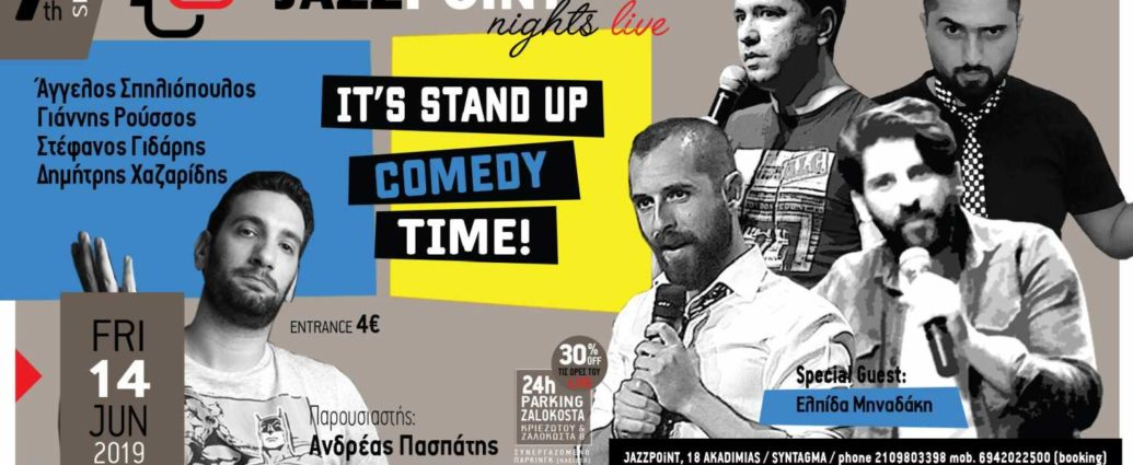 , Stand up Comedy Night! Summer Version!