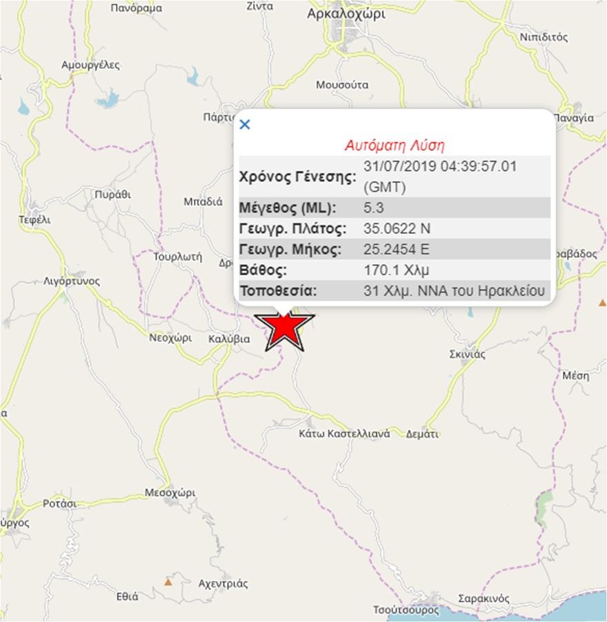 , Ισχυρός σεισμός 5,3 Ρίχτερ στην Κρήτη