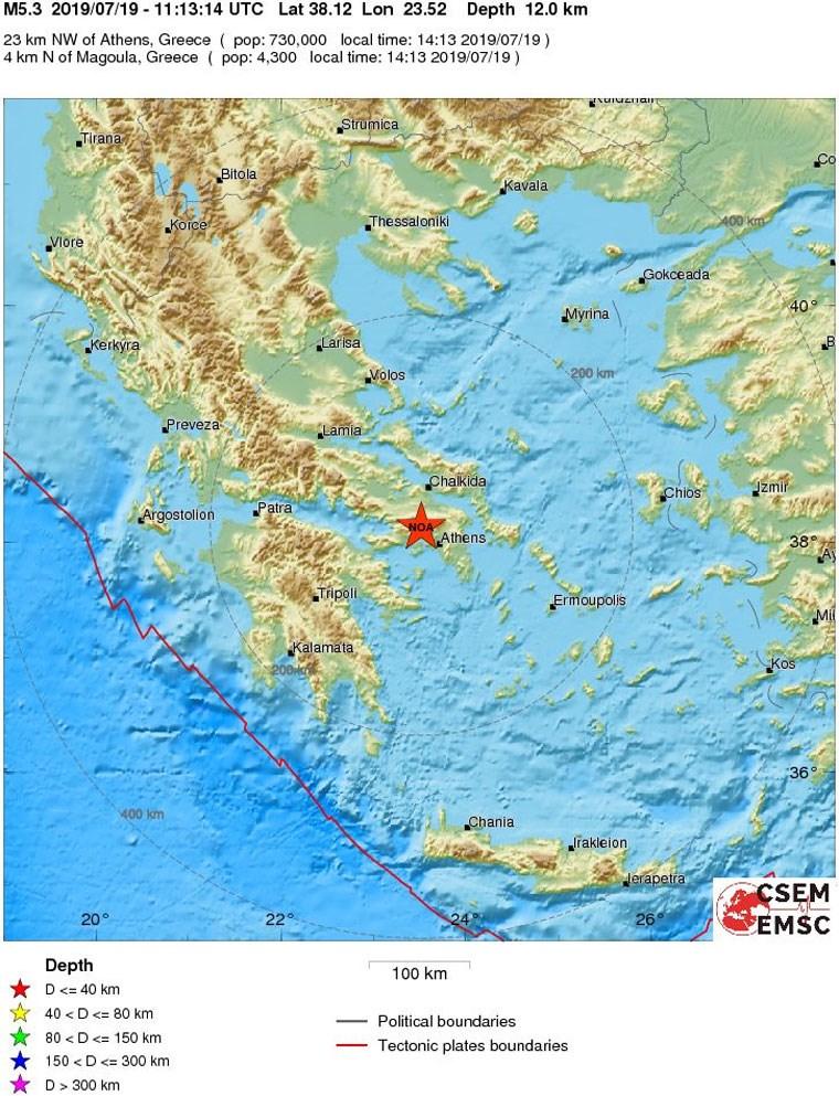 , Iσχυρός σεισμός στην Αθήνα