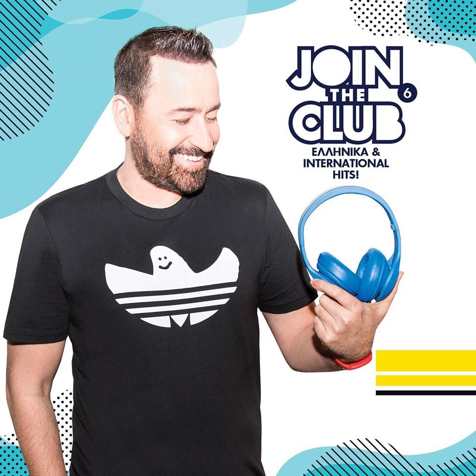 , Ο Θέμης Γεωργαντάς μας καλεί… «Join The Club 6»