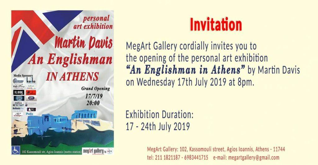 , Martin Davis – Solo Exhibition | «An Englishman In Athens» @MegArt Gallery