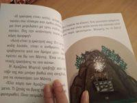 , Με Πυξίδα την Προσφορά και την Αγάπη! | Τραβάμε κουπί για την Μυρτώ! | «Η Νεραϊδό-Αμαζόνα, η Μυρτιά»