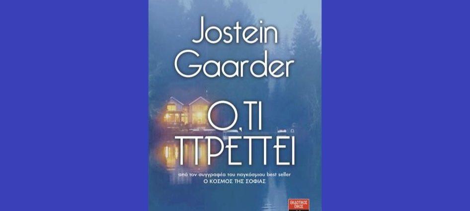 ", Jostein Gaarder ""Ο,τι Πρέπει"" από τις εκδόσεις Λιβάνη"