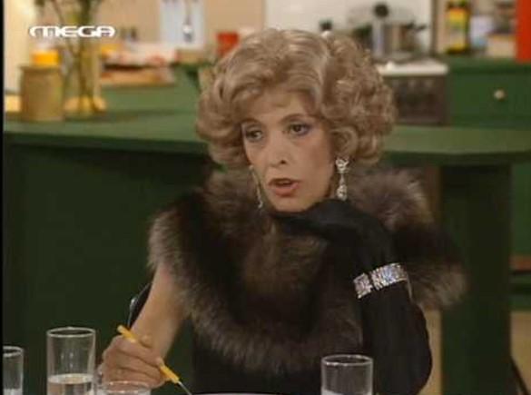 , Δις Εξαμαρτείν, 26 χρόνια μετά!