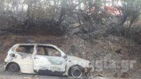 , Μάχη για να σωθεί η Εύβοια   Σε εξέλιξη τεράστια πυροσβεστική κινητοποίηση με ελληνικά και ιταλικά εναέρια μέσα   Κάηκε περιοχή Natura