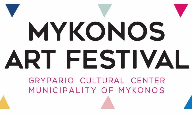 Το Mykonos Art Festival 2019 γεμίζει τα Μυκονιάτικα βράδια