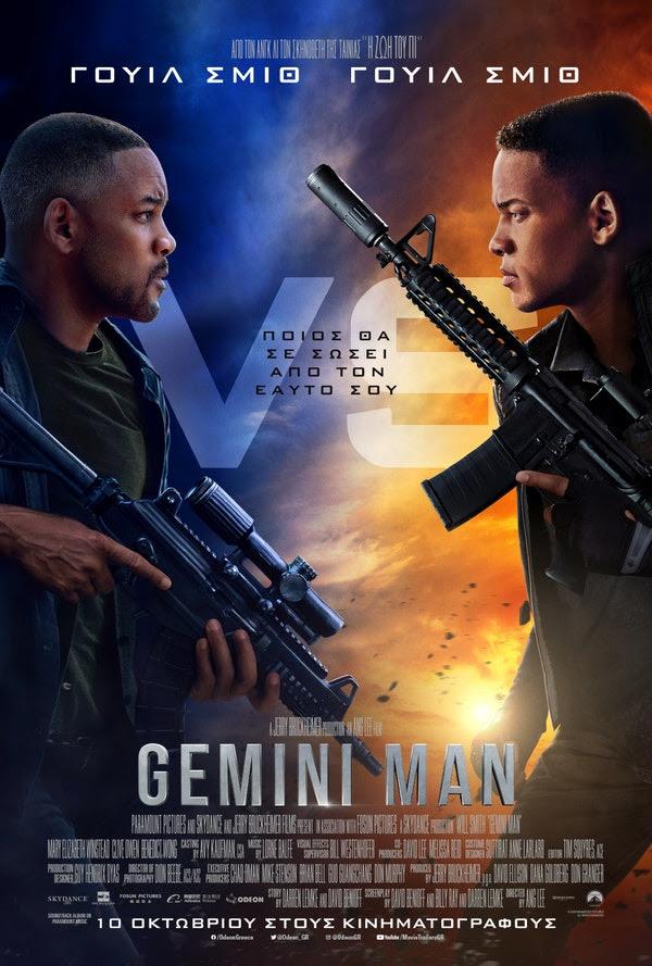 , Gemini Man   10 Οκτωβρίου στους Κινηματογράφους από την ODEON