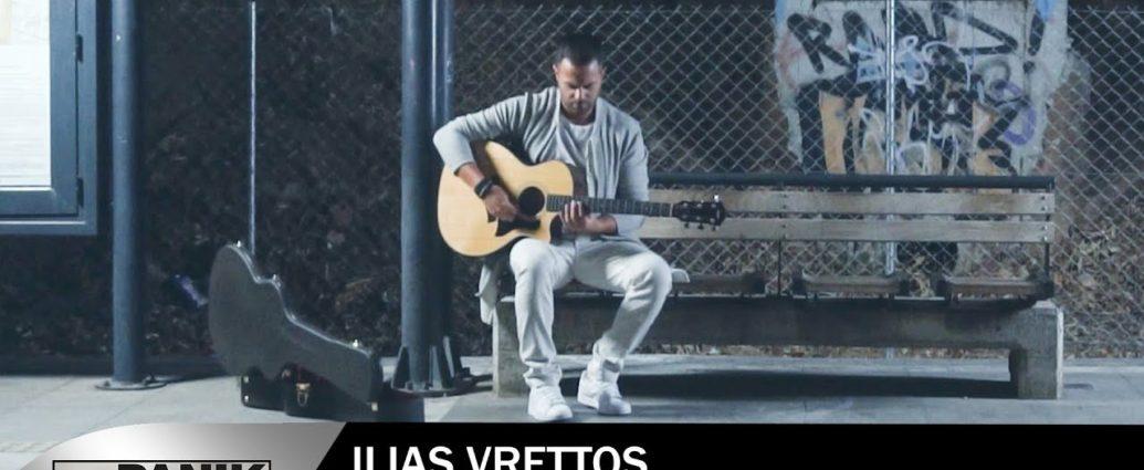 , Ηλίας Βρεττός: Δείτε εικόνες από το νέο του clip «Ώρα Μοναξιάς» (pics & vid)