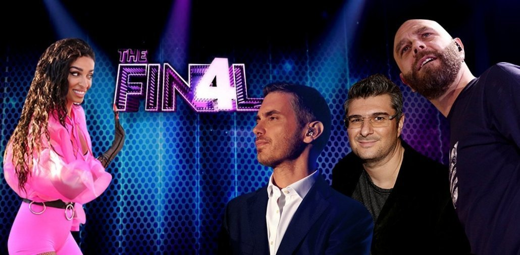 The Final 4: Φουρέιρα και Χατζηγιάννης στην κριτική επιτροπή | Ο Παναγιώτης Πάλλης των Stereo Soul στα backing vocals