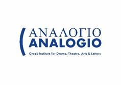 , «Πόρτες» της Χρύσας Σπηλιώτη στο Θέατρο Σταθμός για περιορισμένες παραστάσεις