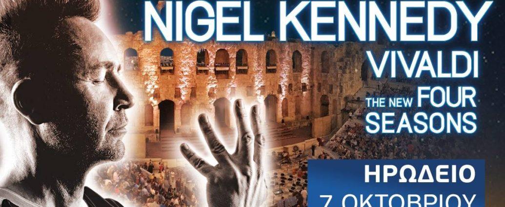, Ανακοίνωση της Παραγωγής για την ακύρωση της συναυλίας του Nigel Kennedy στο Ηρώδειο
