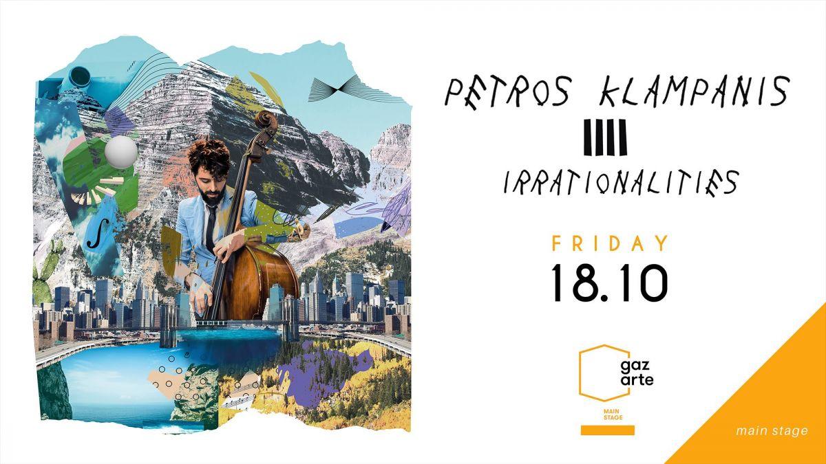 Πέτρος Κλαμπάνης: Irrationalities live & παρουσίαση νέου album | 18 Οκτωβρίου στο GAZARTE