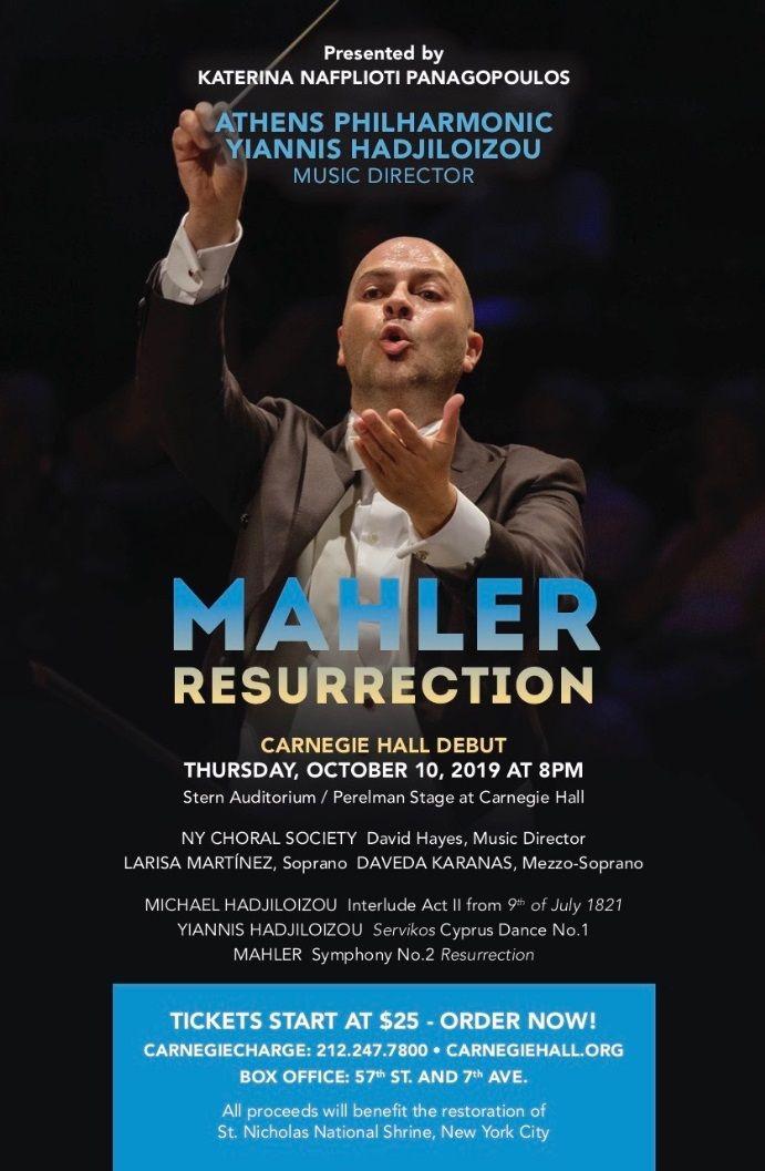 , Στις 10 Οκτωβρίου η συναυλία της Φιλαρμονικής Αθηνών στο Carnegie Hall για τον Άγιο Νικόλαο