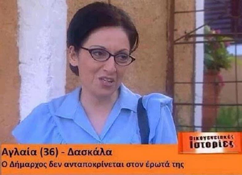 , 10 από τους καλύτερους «κακούς» της ελληνικής τηλεόρασης! Στο νο1 είναι ο…