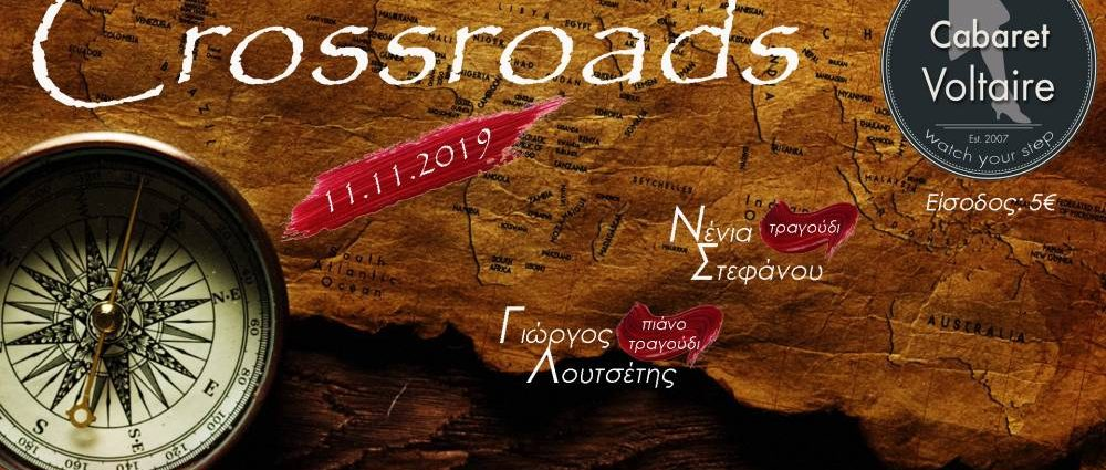 , «Crossroads» στο Cabaret Voltaire | Δευτέρα 11 Νοεμβρίου 2019