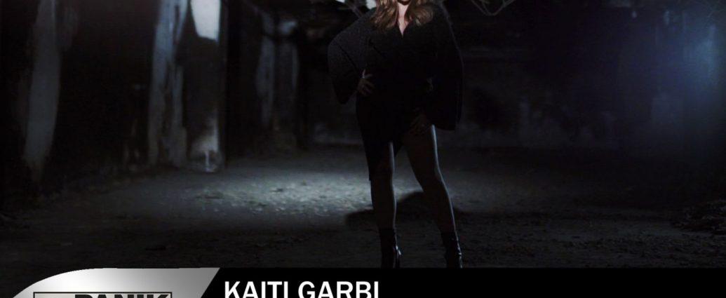 , Καίτη Γαρμπή: Εντυπωσιάζει στο νέο της video clip «Κορμιά Χαμένα»!