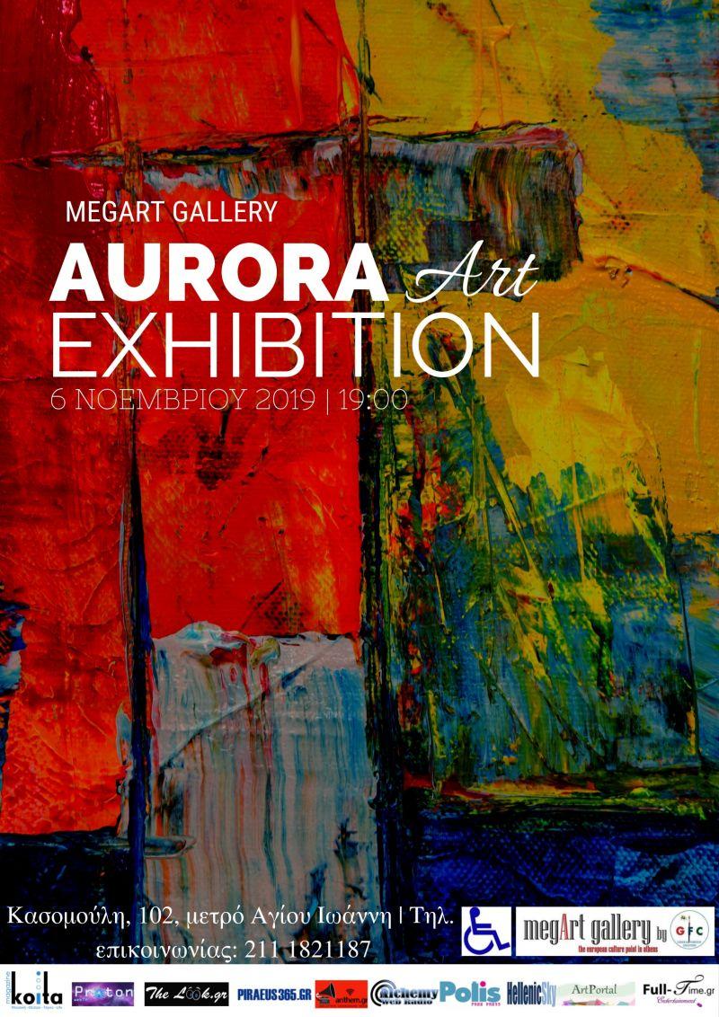 , Ομαδική Εικαστική Έκθεση «Αυγή Της Τέχνης» – «Aurora Art Exhibition»